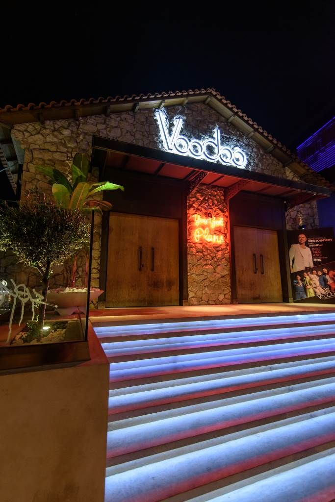bars VOODOO 2  - GAZI